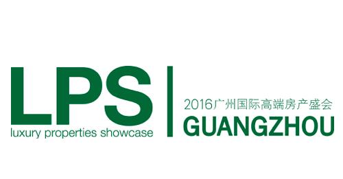 LPS Logo Edit